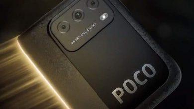 POCO X3 PRO M3 Xiaomi - Noticias Xiaomi