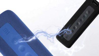 Xiaomi Bluetooth speaker - Noticias Xiaomi