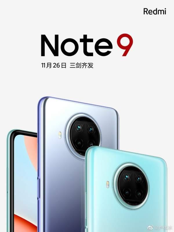 Xiaomi Redmi Note 9 China