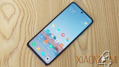 Cómo medir la potencia de la señal LTE/4G en tu Xiaomi o smartphone Android
