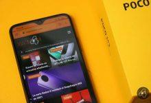 ui Poco-M3 Portada Smartphone