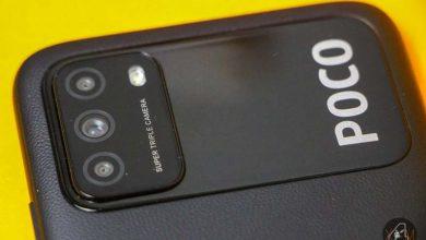 Poco-m3-Camara X4 M4