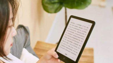 Xiaomi Watch Electronic Paper Book Pro