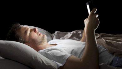 Xiaomi dormir smartphone cama