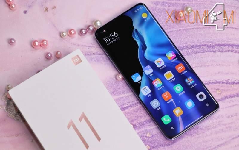 Ahorrar batería Xiaomi Mi 11