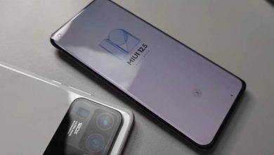 Mi 11 Ultra Pro