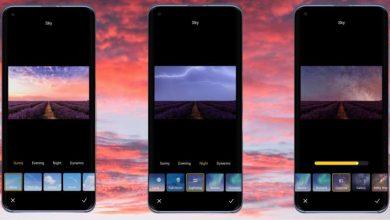 Cambiar cielo Xiaomi con MIUI 11 o MIUI 12