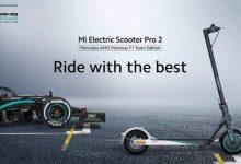 Portada Mercedes-AMG Mi Scooter Pro 2