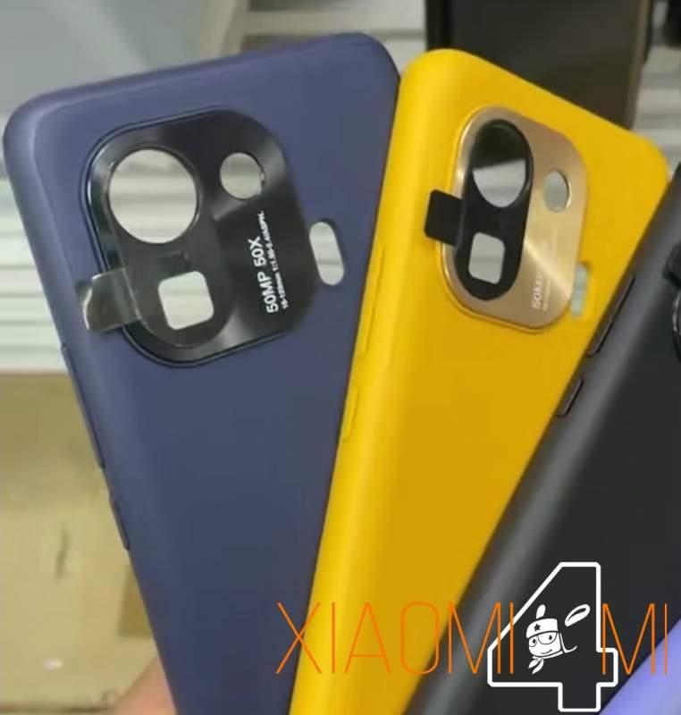 Xiaomi Mi 11 Pro el diseño y las especificaciones de la cámara quedan al descubierto