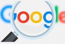 Google AdSettings la página que desvela todo lo que Google sabe acerca de ti