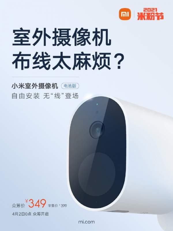 Esta es la nueva cámara exterior de vigilancia de Xiaomi que añade un batería para olvidarte de los cables