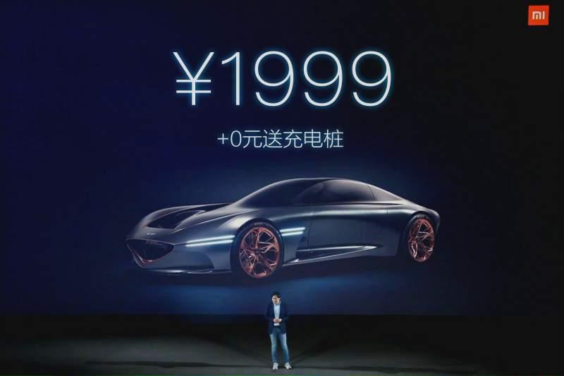 Xiaomi confirma su primer vehículo eléctrico