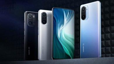 xiaomi-mi-11i Android 12