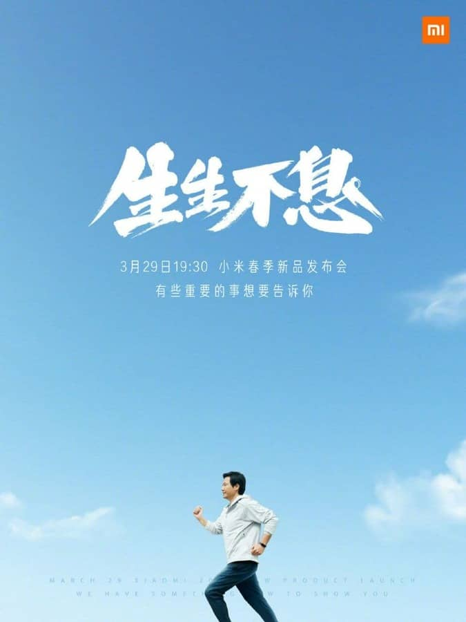 xiaomi-mi-band-6 teaser