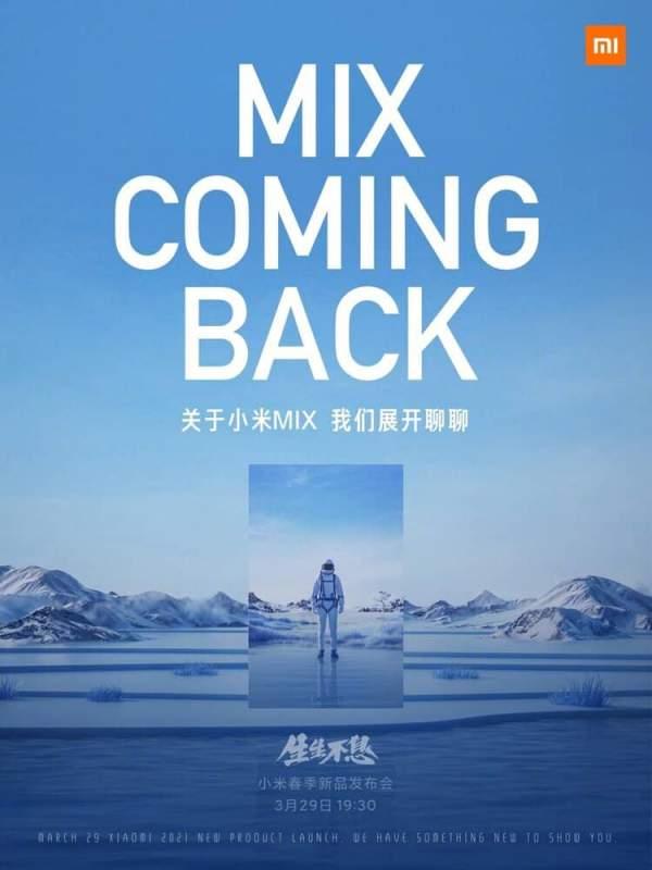 xiaomi-mi-mix-teaser