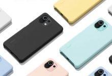 Fundas oficiales Xiaomi Mi 11 Lite