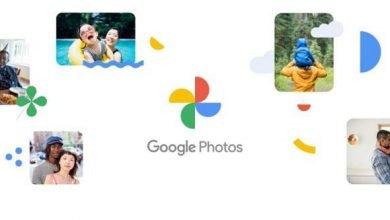 Google-Fotos-destacada