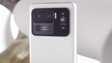 Xiaomi Mi 11 Ultra pantalla