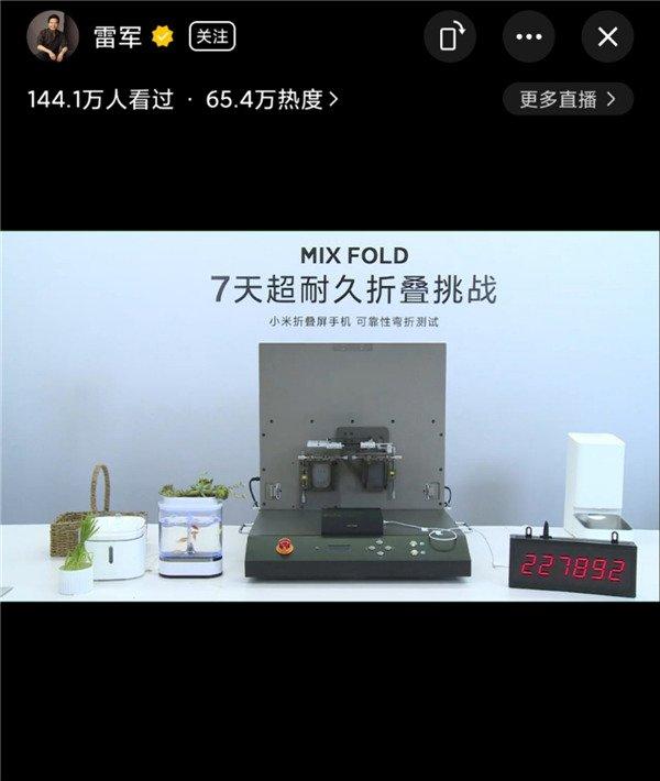Xiaomi Mi Mix Fold prueba de durabilidad