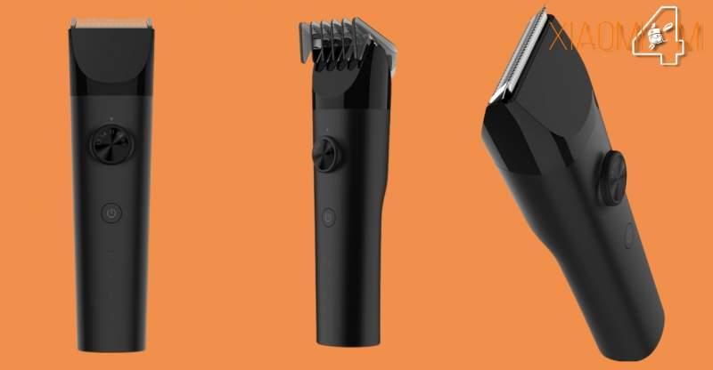 Xiaomi máquina afeitar cortar pelo