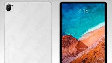 Nuevas Xiaomi Mi Pad 5