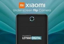 patente-xiaomi-smartphone