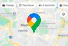 Cómo ocultar tu ubicación en Android