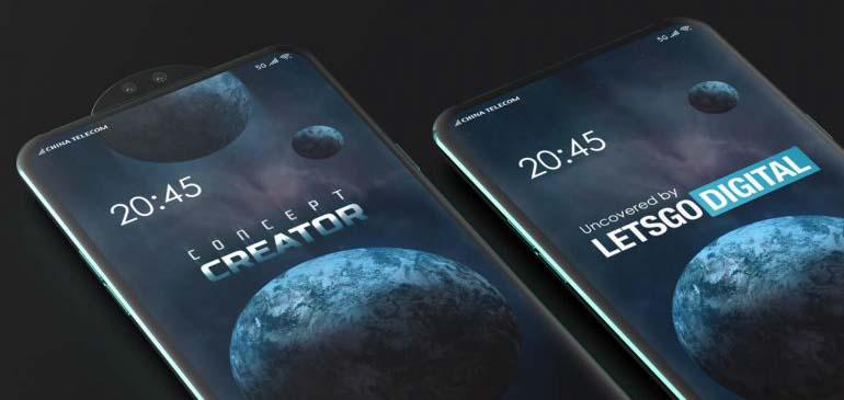 xiaomi-mi-smartphone-patent