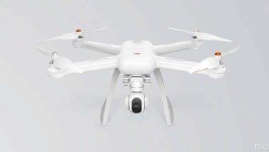 Xiaomi Mi Drone 4K portada