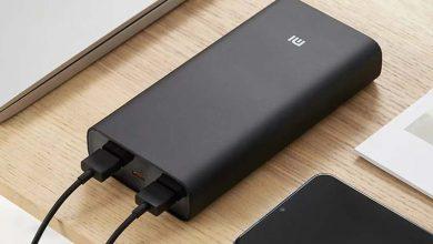 Xiaomi Mi HyperSonic Power bank